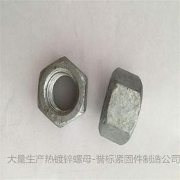 石标牌4级热镀锌螺母 热镀锌螺栓 热镀锌制品生产厂家