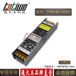 通天王DC12V48W4A可控硅调光电源0-10V直流恒压