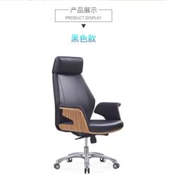 上海办公老板椅销售各种大班椅销售皮质老板转椅厂家直销