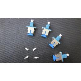 天津光纤适配器、光纤适配器、合康双盛