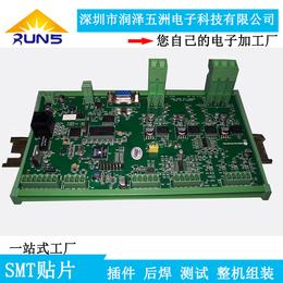 配电箱内部电路板代加工 SMT贴片DIP焊接 配电箱组装测试