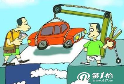 二手车交易应该要注意的几方面