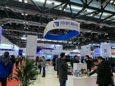 2019第二屆中國(鄭州)國際教育裝備博覽會