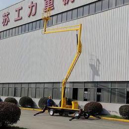 14米曲臂升降機 建始縣高空作業平臺報價 隨州移動升降車現貨