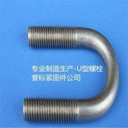 U型螺栓 U型丝的用途以及材质解析 U型栓等级说明 骑马螺栓