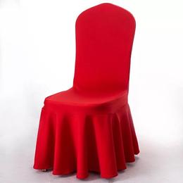 君康传奇定制弹力会议凳套罩饭店座椅子套大摆裙婚礼宴会椅套