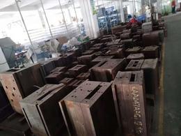 新塘废模具回收回收价格高价靠谱找运发