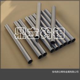 钼管 钼合金管 钼卷管 钼焊管 无缝钼管