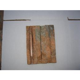 不规则文化砖 大理石文化砖厂家供应 让您感受建筑的丰富内涵