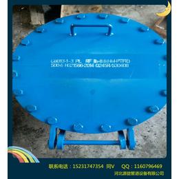 天津人孔、回转盖平焊人孔、厂家制造DN600(优质商家)