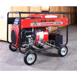 300A汽油发电电焊机厂家直销+TOTO300A