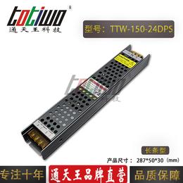 LED调光电源0-10V可控硅灯条灯带24V150W变压器