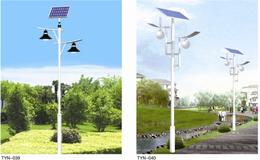山西太阳能道路灯-太原亿阳照明 道路灯-景点用太阳能道路灯