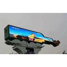 强彩光电厂家(图)-全彩高清LED显示屏-南京LED显示屏