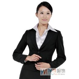 安徽洋茂衣饰、安徽职业装、职业装定做