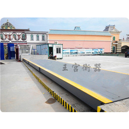 福建厂家供应150吨地磅 150吨地磅价格