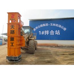****供应液压夯实机-液压高速夯实机-大型基础设施施工机械