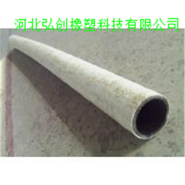 专业出售石棉胶管厂家 加工石棉胶管型号 弘创铠装胶管