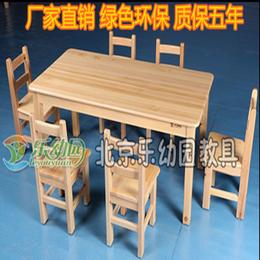 幼儿园课桌椅大中小班桌椅实木餐桌儿童学习桌樟子松木6人长方桌 幼儿园实木桌椅