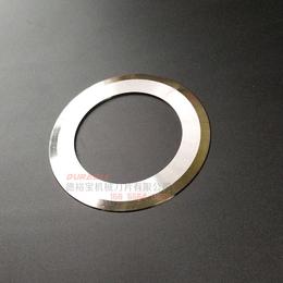 切墙纸圆刀片90x60x1.2圆形刀片 片壁纸管分条机刀片