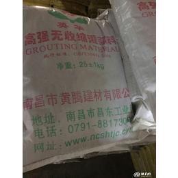 黄腾<em>建材</em>砂浆系列 干混砂浆