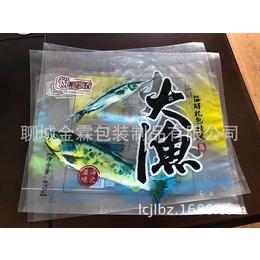 供应海鲜包装袋-真空包装袋-寿光金霖塑料包装