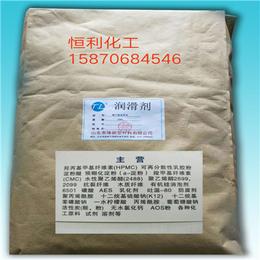 南昌砂浆专用润滑剂 腻子粉专用润滑剂 厂家生产销售缩略图