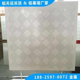 供应集成吊顶 600X600铝扣板 49小方格冲孔铝扣板