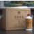 贵州茅台镇特产酱香型白酒吾壶尚酱尊享厂家酒水批发整箱特价缩略图3