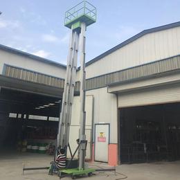 16米升降平台制造 南阳市<em>商场</em>维修升降车 16米升降机价格