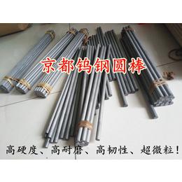 东莞供应株式超硬合金RFF10钨钢成分性能表