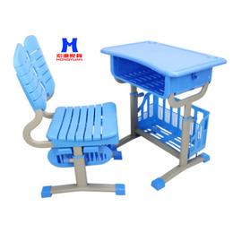 ABS课桌椅厂家直销学生家用单人可升降学校培训学习桌