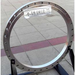 供应来图定做加工DN300锻制不锈钢平焊法兰
