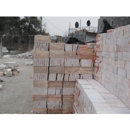 天然石墙砖 劈开砖厂家 产地直销  有多种颜色任君选