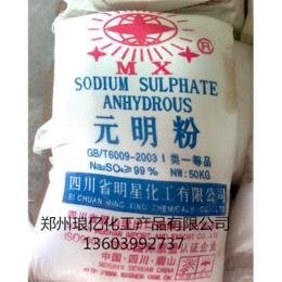 高纯度元明粉价格郑州元明粉厂家无水芒硝供应商