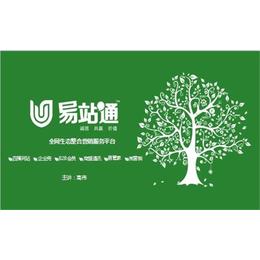 中文域名交易中心_专业中文域名交易中心超出预期