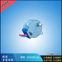 35BYJ46旋转展示柜减速直流步进电机 低噪音 厂家定做