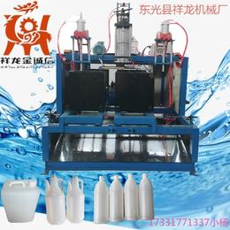 兑口式吹瓶机 洗衣液桶尿素桶双工位液压吹塑机