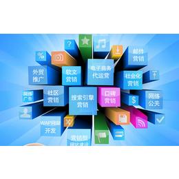 网站建设知识_网站建设知识哪家好?