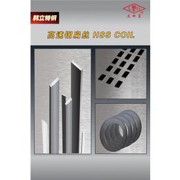 高速钢扁丝品牌|高速钢扁丝|【韩立锯业】高品质(查看)
