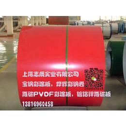 氟碳彩钢板PVDF涂层25um质保20年