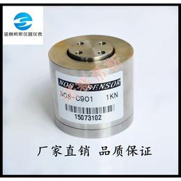 低价出售NOS-C901 三维力测力传感器