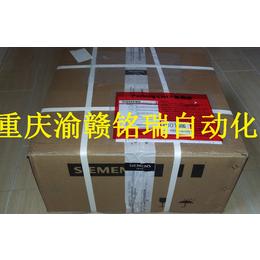 WAGO模块 LDZ10501501