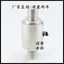 低价出售 圆柱式拉压力称重传感器大量程拉压力传感器