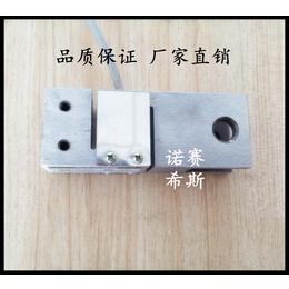 起重机传感器 勾掉秤传感器 拉力传感器