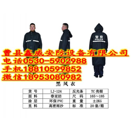 jing用分体雨衣黑色