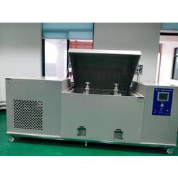 中科环试JYWS-250复合式盐雾试验箱直销厂家
