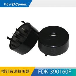 福鼎FD 源头厂家 压电有源插针蜂鸣器390160F9v
