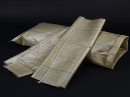 崂山区编织袋-临沂隆乔塑业-快递编织袋