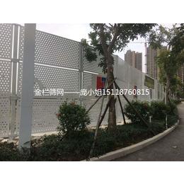 河源工地冲孔板护栏 广州圆孔基坑护栏 珠海施工围挡